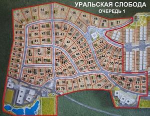 Выбрать земельный участок в первой очереди строительства